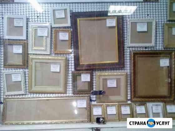 Багетная мастерская Центр Печати в Доме Моды Орёл