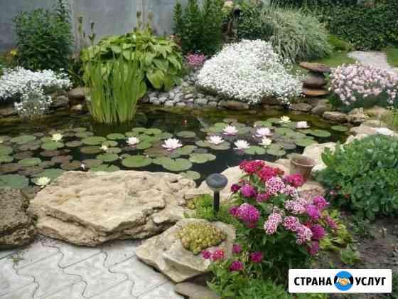 Ландшафтный дизайн Ставрополь