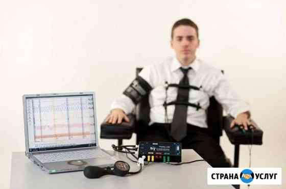 Проверка на детекторе лжи Курумкан