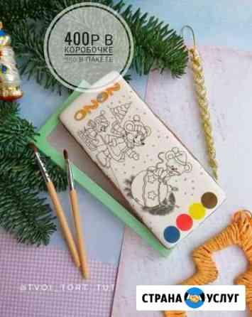 Подарок к новому году Ульяновск