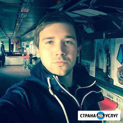 Настройка Яндекс.Директ и Google Ads в Симферополе Симферополь