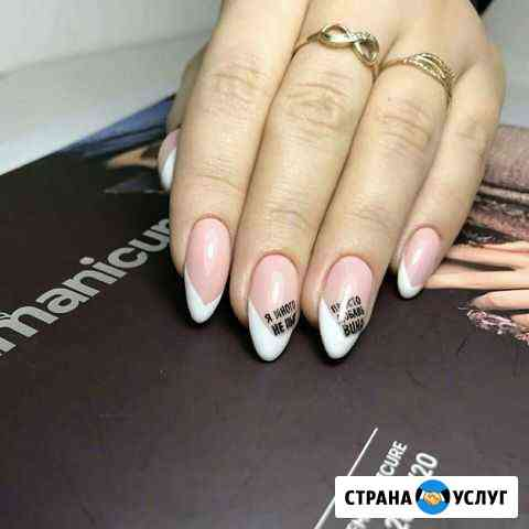 Маникюр и наращивание ногтей Севастополь