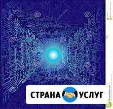 Компьютерная Воркута