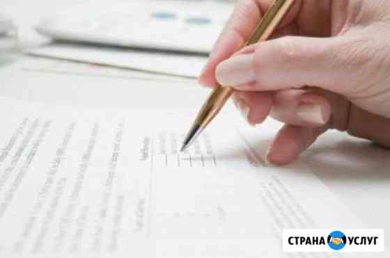 Анкетирование.Проведение опросов Киров