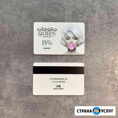 Пластиковые карты cardzavod Томск
