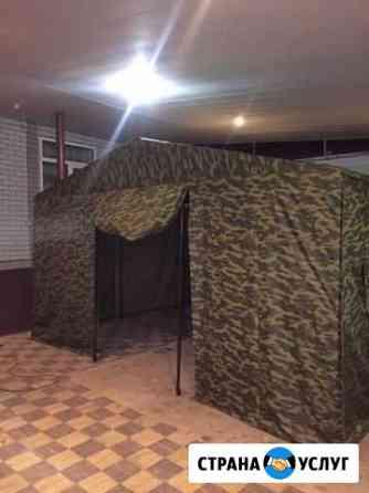 Палатка аренда доставка Черкесск