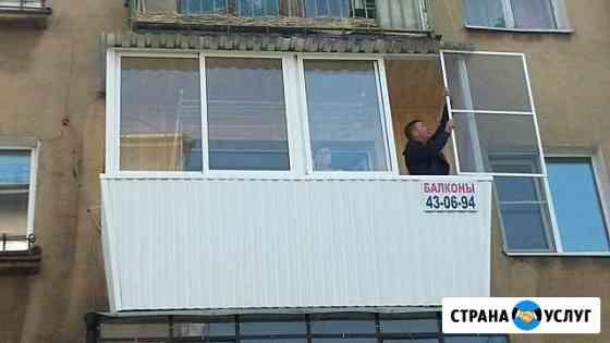 Остекление балконов и лоджий Магнитогорск