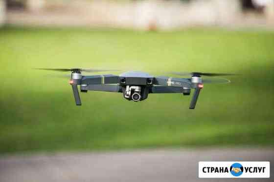 Аэросъемка с квадрокоптера DJI Mavic Pro Сатинка