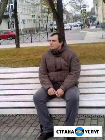 Сижу в очереди Астрахань