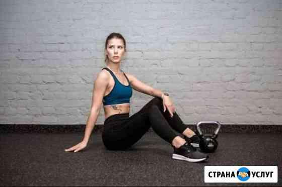 Персональный фитнес тренер Санкт-Петербург