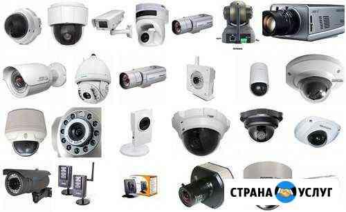 Видеонаблюдение Ставрополь