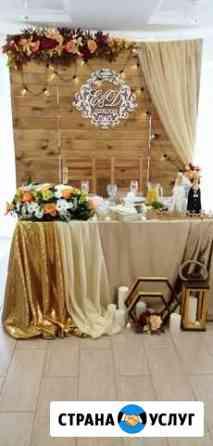 Оформление свадьбы Первоуральск
