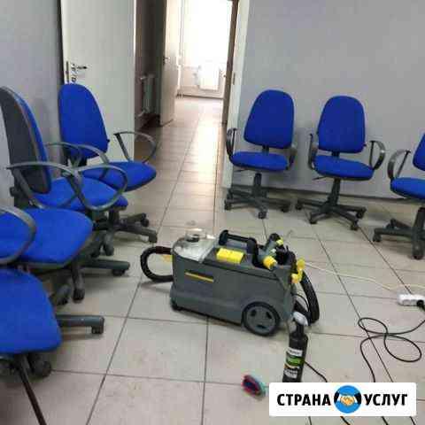 Химчистка мебели, ковров, автомобиля Красноярск