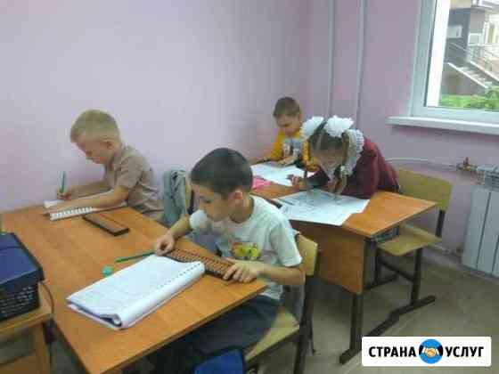 Ментальная арифметика для детей и взрослых Оренбург