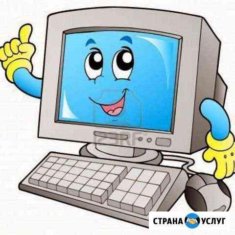 Компьютерный мастер с выездом на дом Петрозаводск