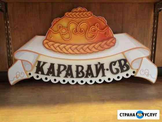 Отрисовка макетов в Coral draw Ярославль