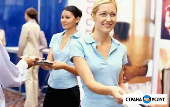 Распространение рекламы / расклейка / промоутеры Вологда
