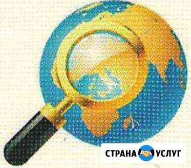Частный Детектив (г. Сургут) Сургут