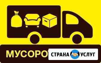 Вывоз мусора, работаем с юр.лицами (ндс) Омск