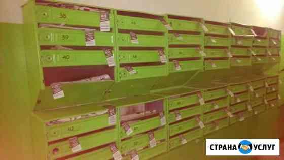 Раскладка буклетов по почтовым ящикам Киров