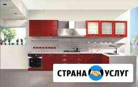 Сборка,разборка,ремонт,установка мебели и кухни Йошкар-Ола