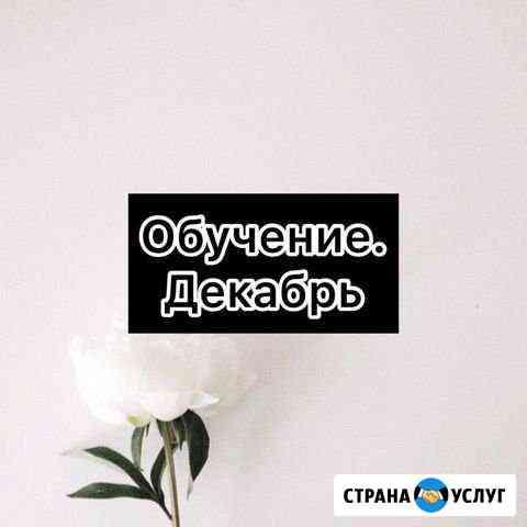 Курсы маникюра Смоленск