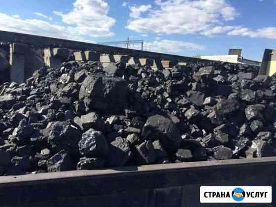 Уголь каменный для отопления Магнитогорск