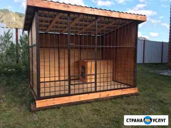 Вольеры и будки для собак Горно-Алтайск
