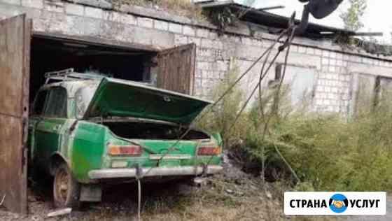 Утилизация вывоз выкуп авто Щёлково