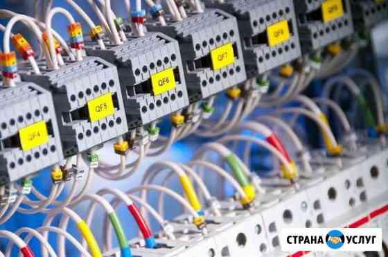 Электрик Ярославль