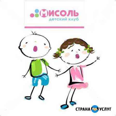 Частный детский сад Мисоль Киров