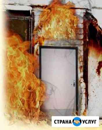 Пожарная безопасность Абакан