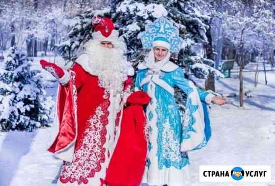 Проведение новогодних праздников Яблоновский