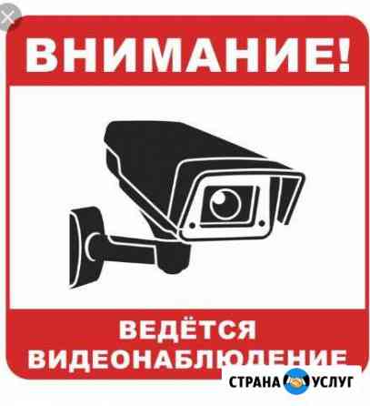 Видеонаблюдение, опс, скуд Новосибирск