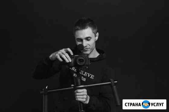 Видеосъёмка Благовещенск