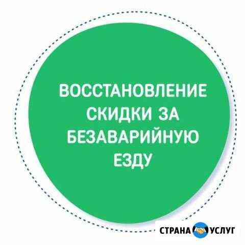 Восстановление кбм Боровичи