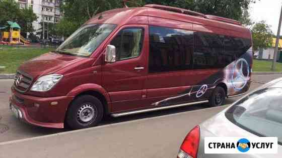 Пассажирские перевозки Мерседес Cпринтер 20+1 Новомосковск