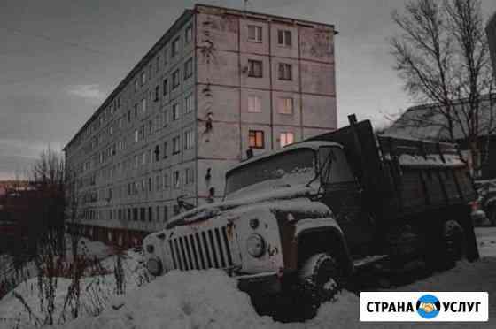 Прогулочная фотосессия Мурманск