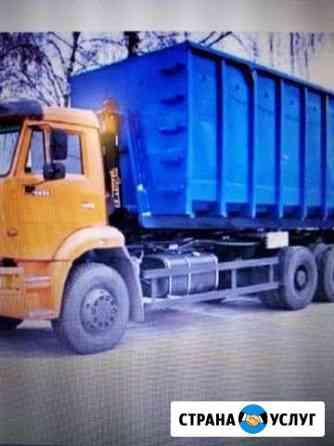 Вывоз мусора, снега 24 часа Павловский Посад
