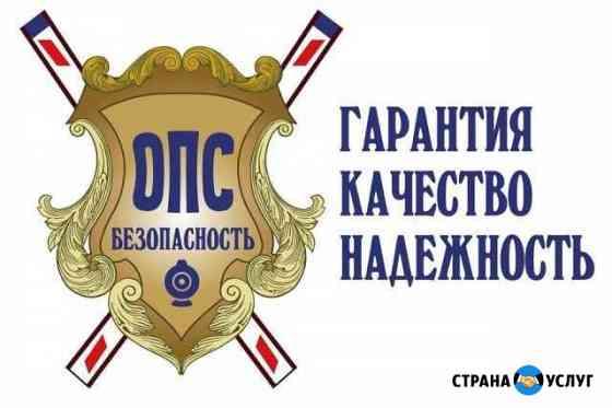 Обслуживание пожарной сигнализации, опс, скуд Иркутск