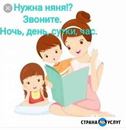 Услуги няни, сиделки Нижневартовск
