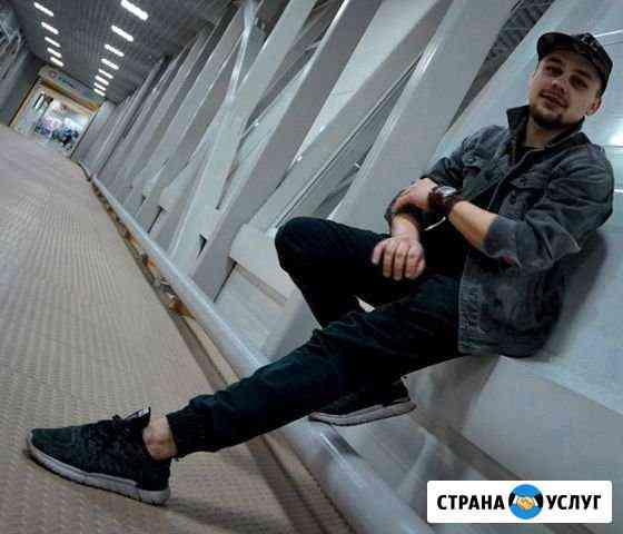 Фотограф Благовещенск