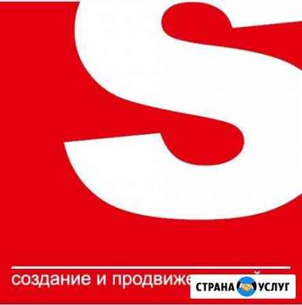 Создание интернет-магазина и продвижение сайтов Нижний Новгород