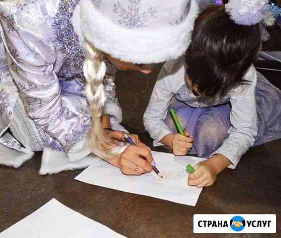 Новогоднее поздравление Деда Мороза и Снегурочки Петропавловск-Камчатский