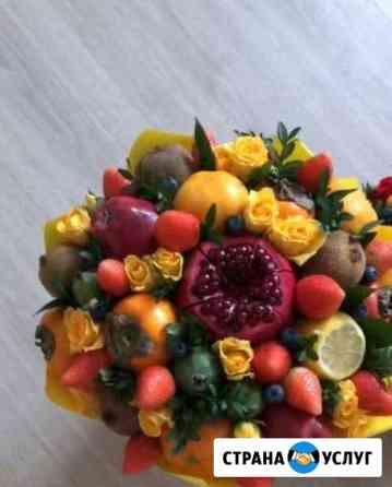 Цветы и подарки в мурманске) Мурманск