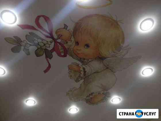 Натяжные потолки.кострома.область Кострома