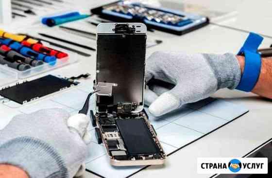 Ремонт iPhone Гарантия Великий Новгород