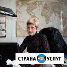 Сиделка Липецк