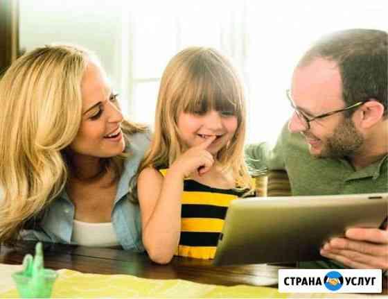 Домашний Интернет и тв Курск