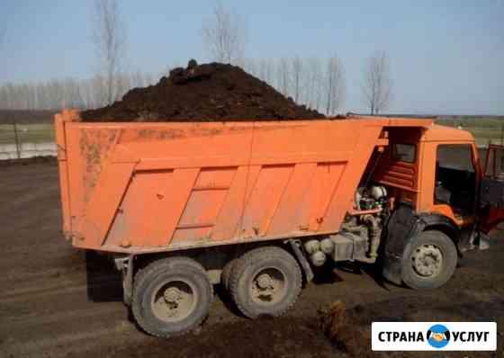 Чернозем с доставкой Волгодонск